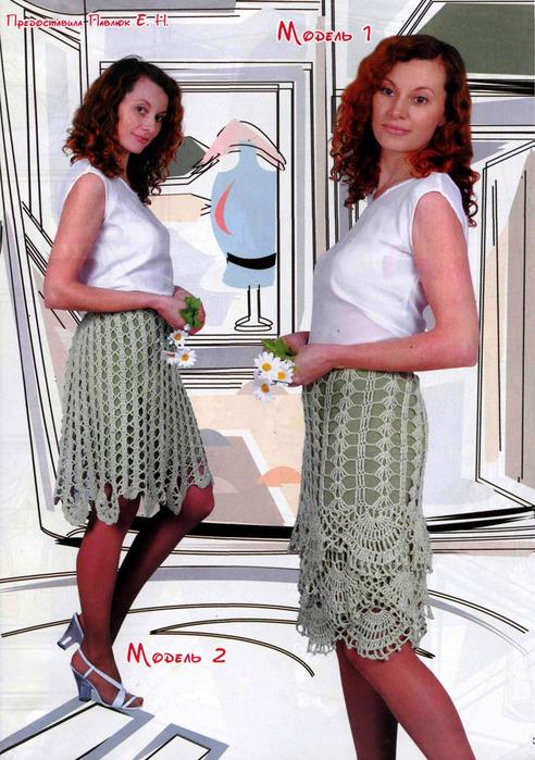 Вязаные береты юбки со схемами крбчком спицами.