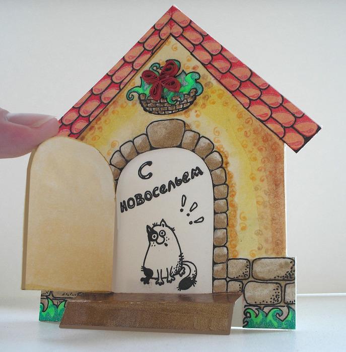 Домики открытки своими руками