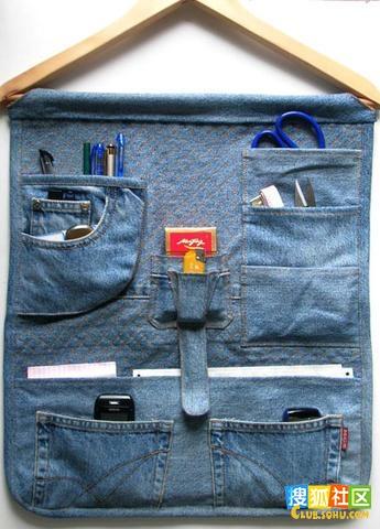 голубая джинсовая сумка - Сумки.