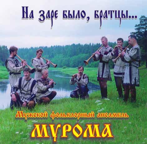 http://img0.liveinternet.ru/images/attach/c/1/61/192/61192276_image6942.jpg