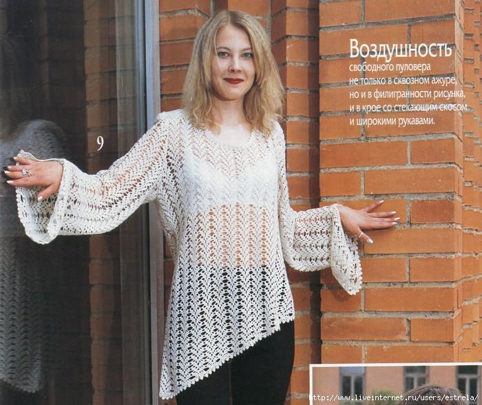 Пуловер ажурный со скосом (Ксюша).  Helen_KС. ссылка.  Estrela.