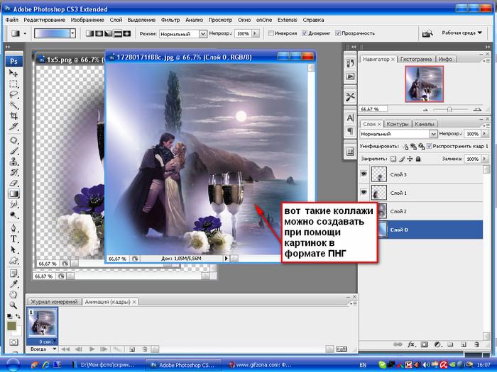 Создать фото открытку в фотошопе