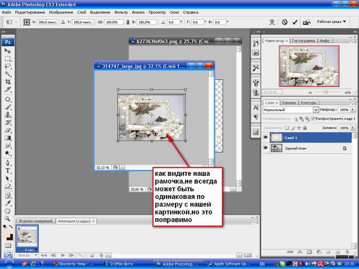 Как вставить картинку в анимацию в фотошопе