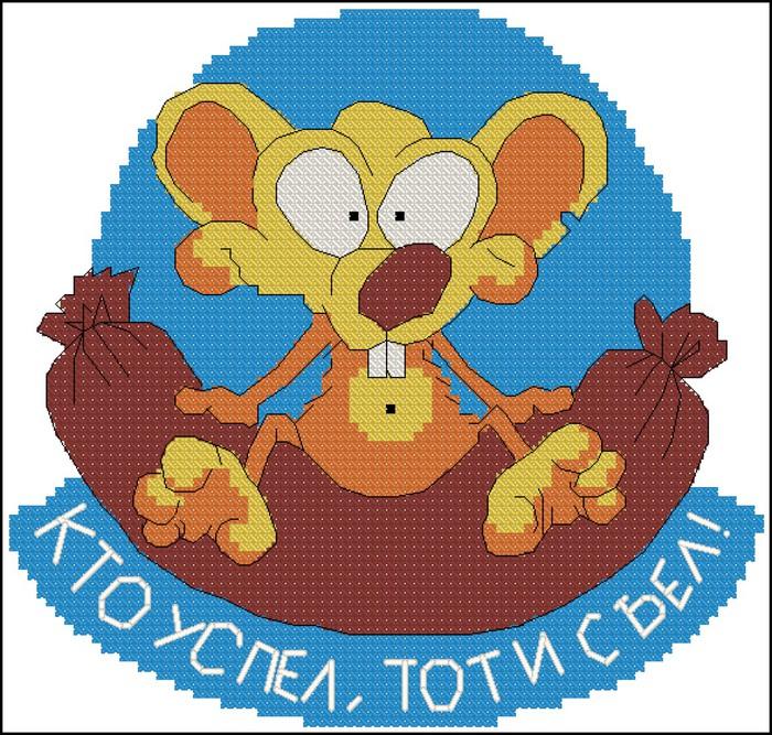 Схема вышивки крестом прикольных картинок, советские открытки