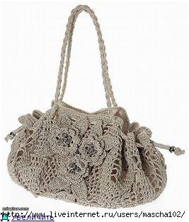 Большая вязаная сумка спицами схема вязания Вязаные сумки ру.