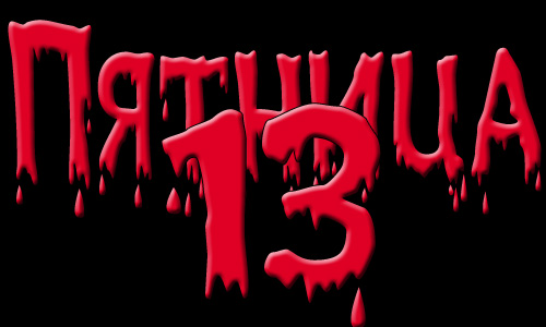 http://img0.liveinternet.ru/images/attach/c/1/62/648/62648361_f83cee29f0e1.jpg