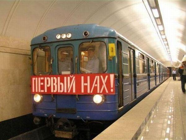 Открытка с днем работника метро