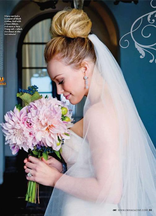 Журнал OK опубликовал свадебные фото Хилари Дафф.  Актеры обои и фото на...