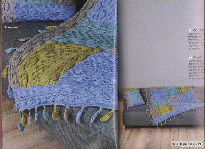 Это фото вы сможете просмотреть в каталоге Вязание спицами схемы узоров.