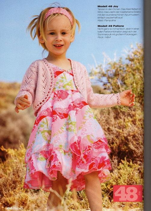 схемы вязания вязание болеро для детей