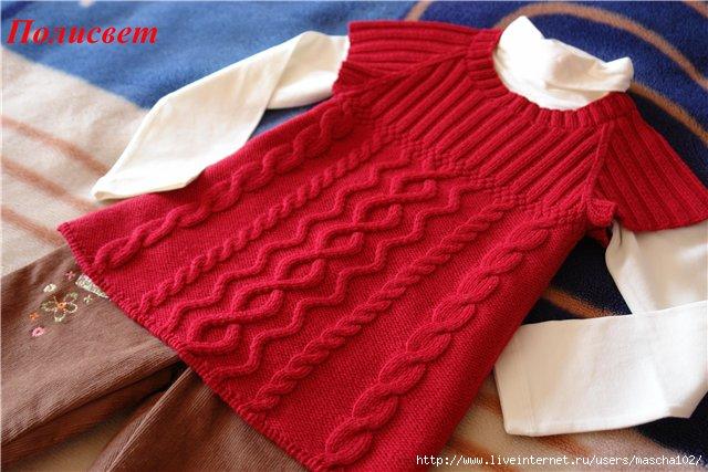февраля. вязание спицами для детей кофточка для девочки 0-1 года.