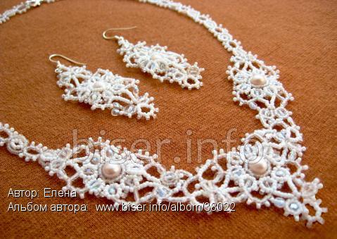 Свадебные украшения из бисера схемы.