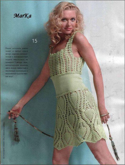 13 января 2011, 16:37 * Схемы по вязанию крючком Собираем коллекцию летних платьев крючком.
