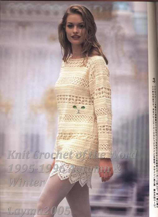 Knit Crochet of the Word 1995-1996 Autumn & Winter 004 (508x700, 29Kb)