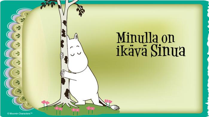 Открытка на финском языке с днем рождения