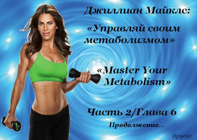 3720816_Jillian_Michaels7 (640x454, 113Kb)