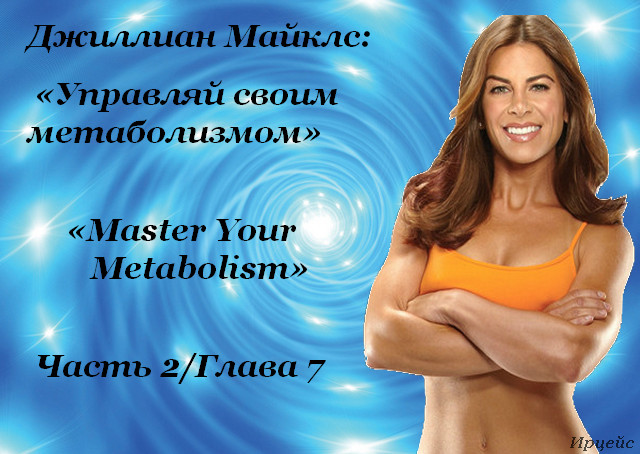 3720816_Jillian_Michaels31 (640x454, 108Kb)
