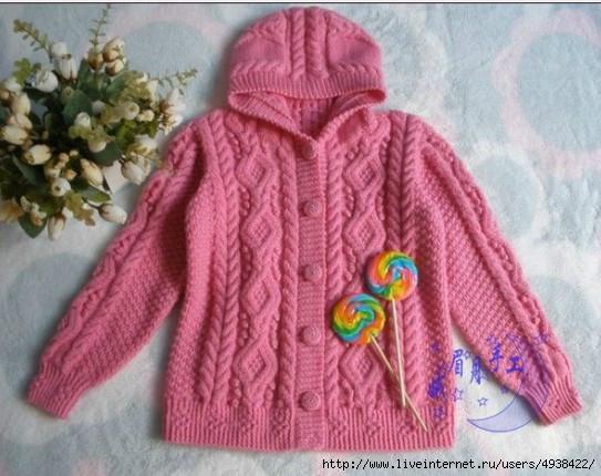 схемы вязания спицами детских кофточек