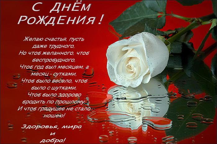 http://img0.liveinternet.ru/images/attach/c/10/108/627/108627842_12.jpg