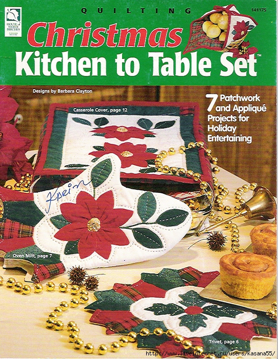 Christmas Kitchen to Table Set Quilt (542x700, 495Kb)