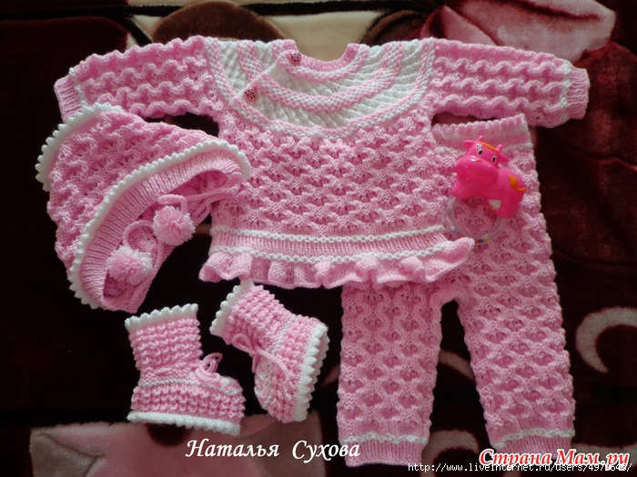 вязаный шик костюмчики для малышей