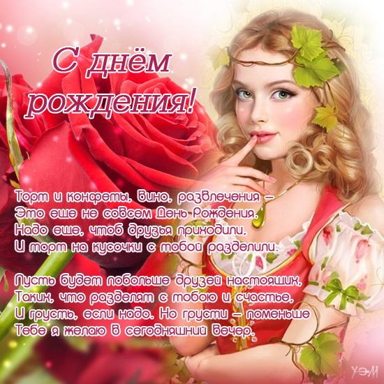 http://img0.liveinternet.ru/images/attach/c/10/108/937/108937962_103324570_0_9425c_1c268b56_XL.jpg