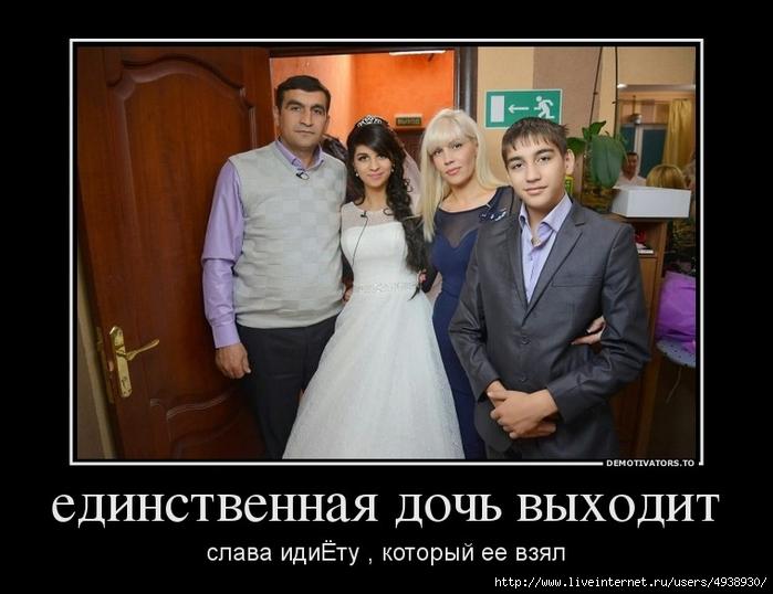 синагог бердичева быть единственной демотиватор можете