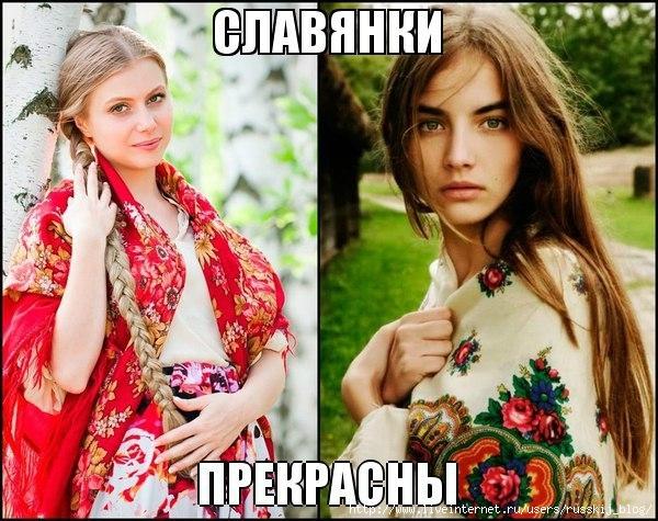 русская красота женщины фото