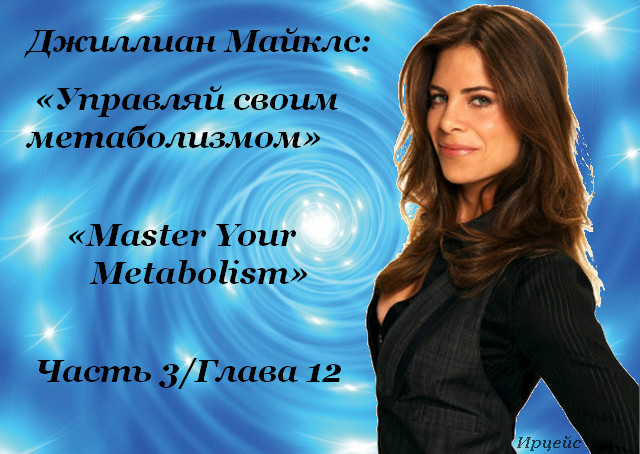 3720816_Jillian_Michaels65 (640x454, 112Kb)