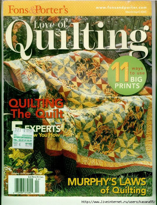 Love of quilting  march-april 2005 (536x700, 305Kb)