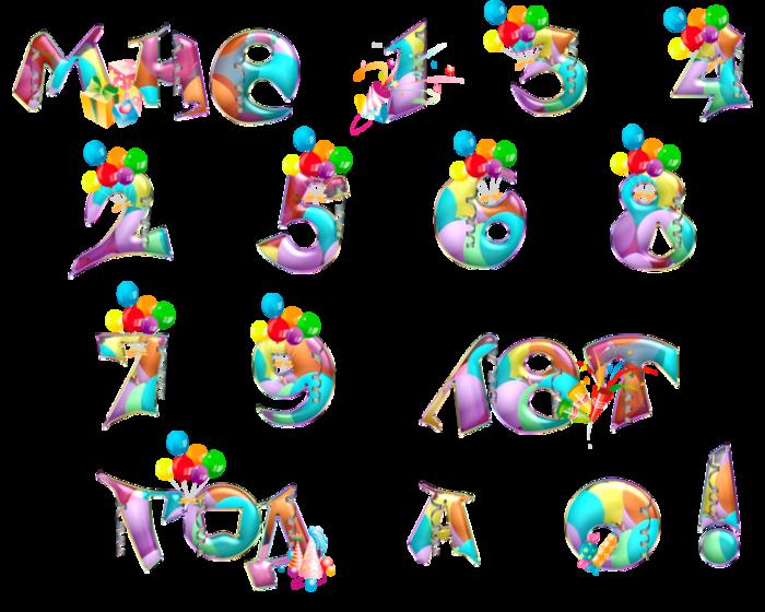 Цифры для дня рождения картинки