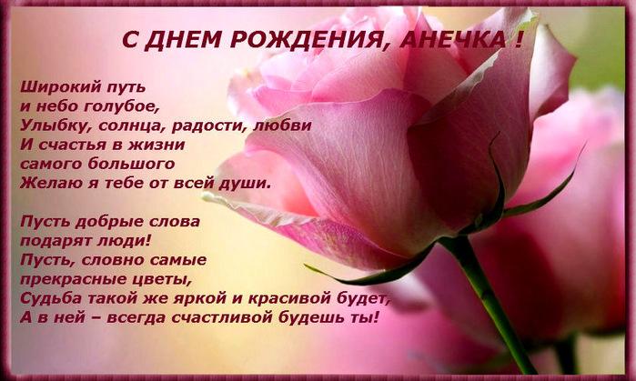 http://img0.liveinternet.ru/images/attach/c/10/109/778/109778280_Larsa.jpg