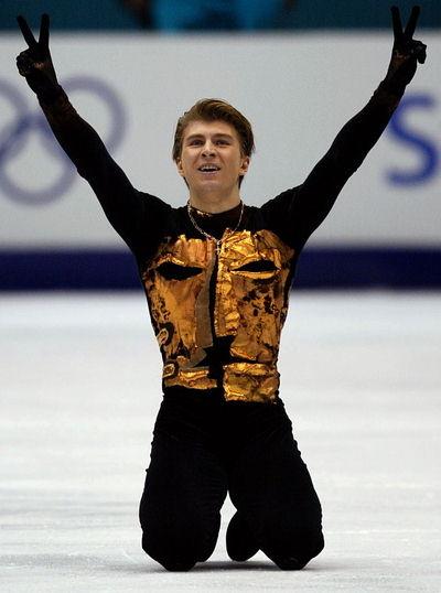 Ягудин олимпиада