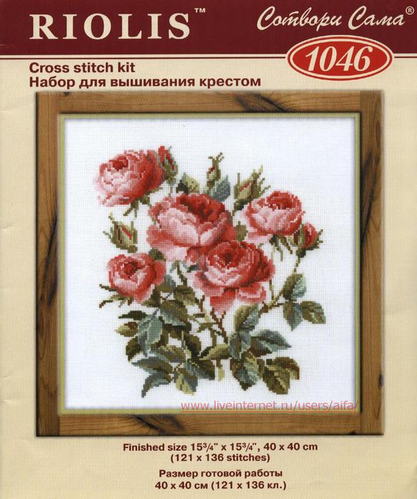Вышивка крестом, схемы розы от риолис. Обсуждение на liveinternet.