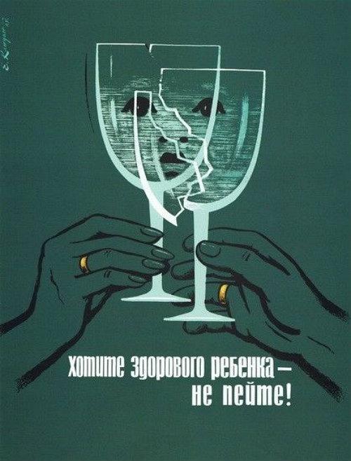 капсюли антиалкогольная реклама картинки так сложно, ведь