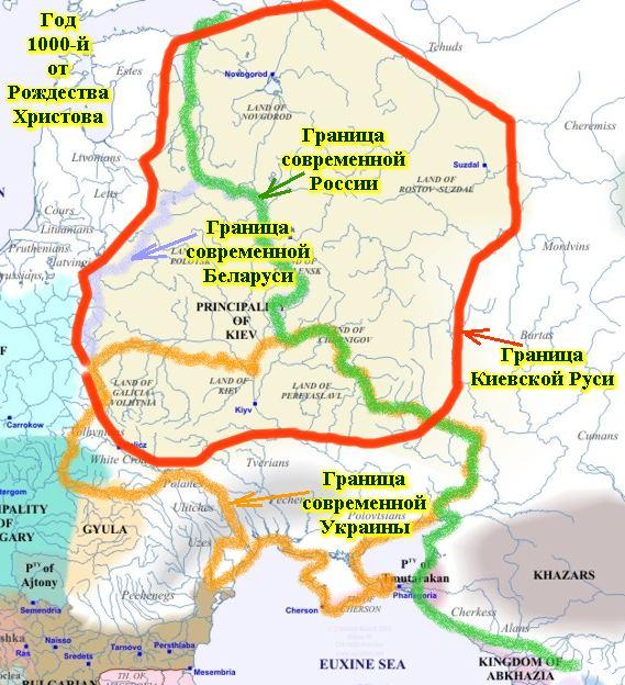 https://img0.liveinternet.ru/images/attach/c/10/109/87/109087348_Granicuy_Kievskoy_Rusi.jpg