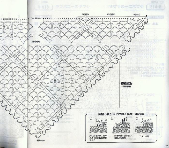 ромбы схема шаль