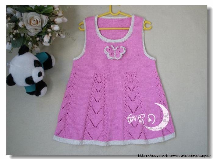 пошить платье с сеткой из чего сетка