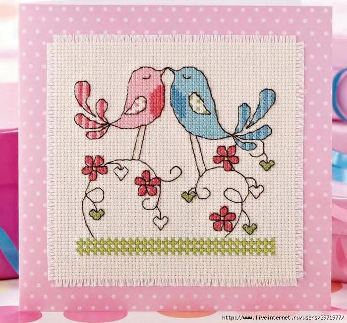 Надписью уебище, открытки с вышивкой детям