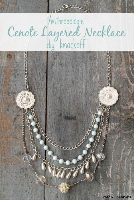 Anthropologie-Ceynote-Layered-Necklace-Knockoff (470x700, 296Kb)