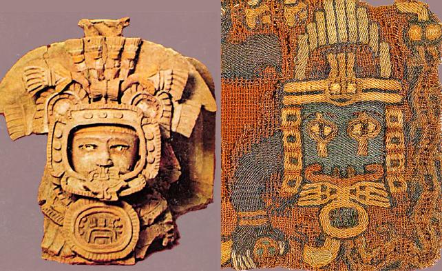 наклоните иероглиф владыка ахау фото создали