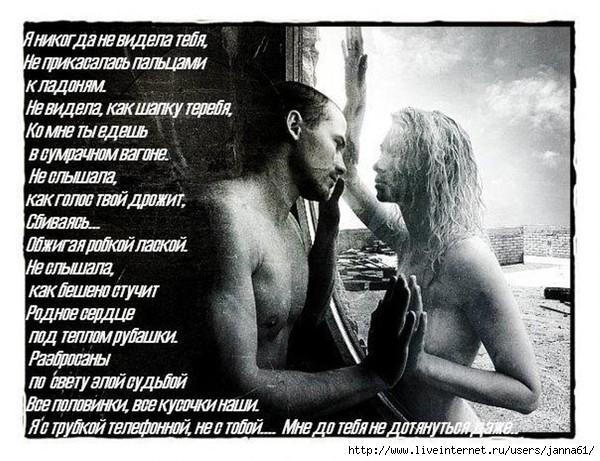 Откровенная Сцена С Ксенией Радченко В Лесу – Кино Про Алексеева (2014)