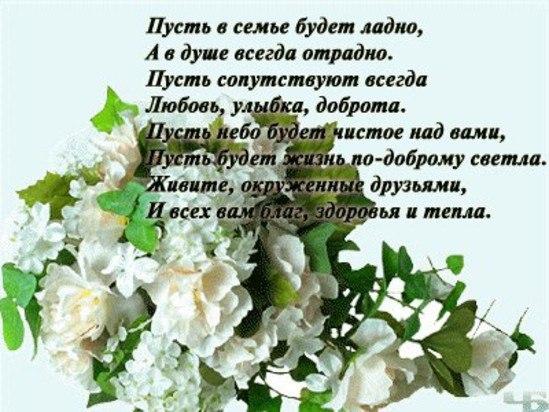 http://img0.liveinternet.ru/images/attach/c/10/110/781/110781410_110781289_zlfLdScCMak.jpg