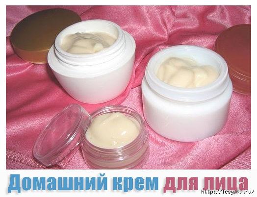 Тонирующий крем со сметаной и спермацетом
