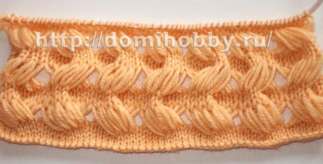 вязание на спицах схемы с вытянутыми петлями