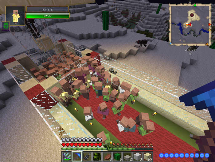 Майнкрафт как сделать ферму жителей фото 929