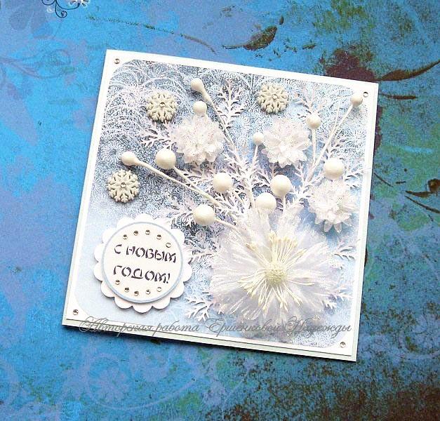 Открытка создать, открытка о днем рождения зимой своими руками