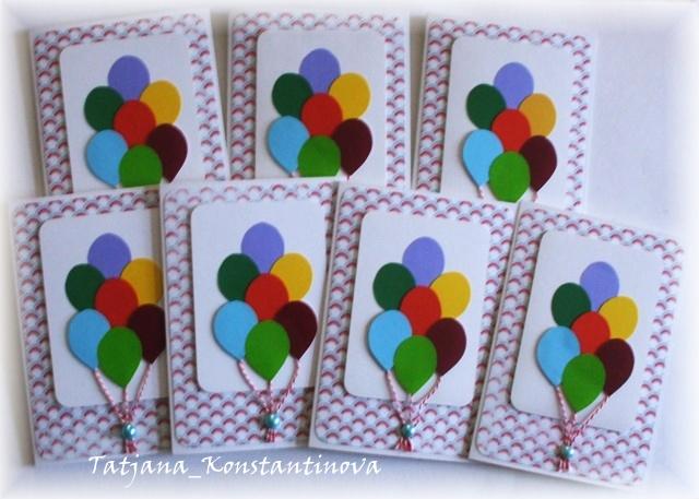 Детские пригласительные открытки на день рождения своими руками, дня открытки анимации