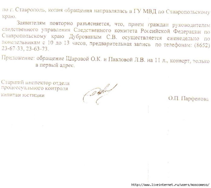 Программа для составления декларации 3 ндфл за 2019 год