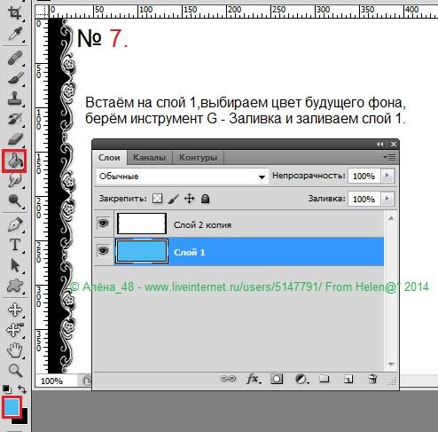 Как сделать анимацию в фотошопе cs5 65